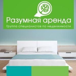 Аренда квартир и офисов Фурманово