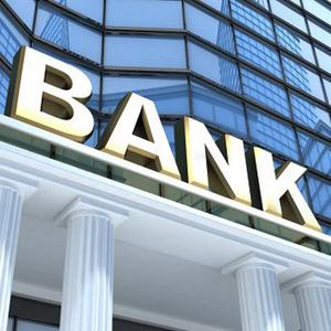 Банки Фурманово