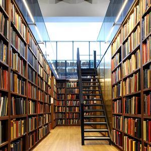 Библиотеки Фурманово