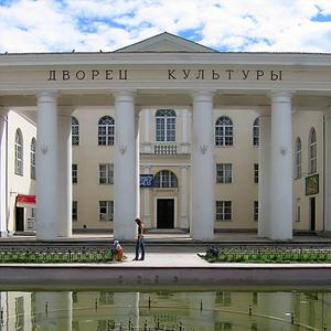 Дворцы и дома культуры Фурманово