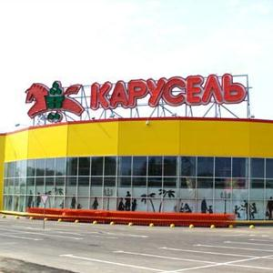 Гипермаркеты Фурманово