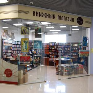 Книжные магазины Фурманово