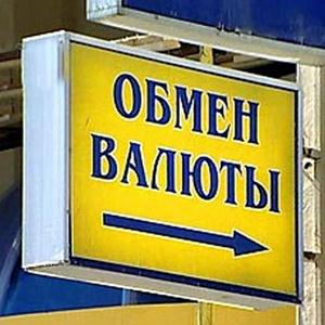 Обмен валют Фурманово
