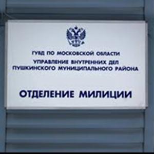 Отделения полиции Фурманово