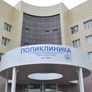 Поликлиники Фурманово