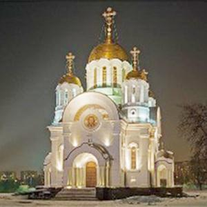 Религиозные учреждения Фурманово