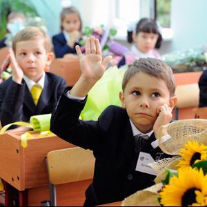 Школы Фурманово