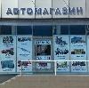 Автомагазины в Фурманово