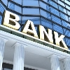 Банки в Фурманово