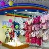 Детские магазины в Фурманово