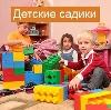 Детские сады в Фурманово
