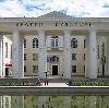 Дворцы и дома культуры в Фурманово