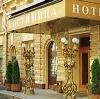 Гостиницы в Фурманово