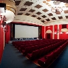 Кинотеатры в Фурманово