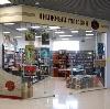 Книжные магазины в Фурманово