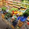 Магазины продуктов в Фурманово