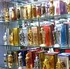 Парфюмерные магазины в Фурманово