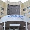 Поликлиники в Фурманово
