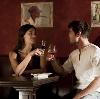 Рестораны, кафе, бары в Фурманово