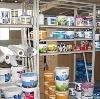 Строительные магазины в Фурманово