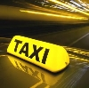 Такси в Фурманово