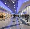 Торговые центры в Фурманово