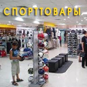 Спортивные магазины Фурманово